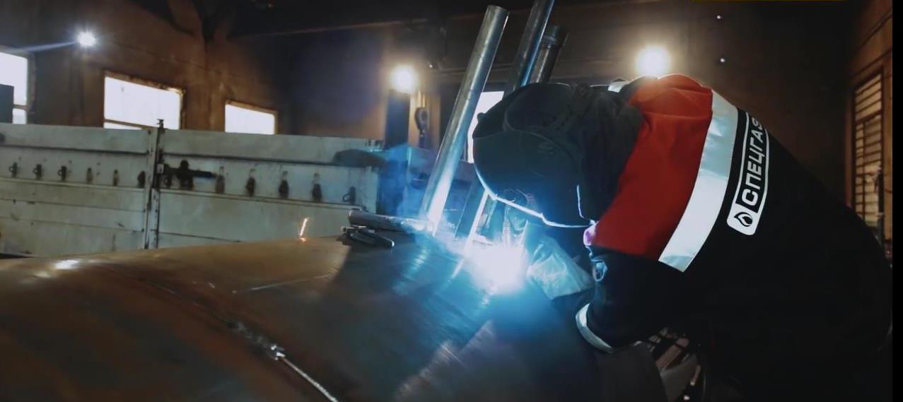 изготовление газгольдера спецгаз перед его продажей